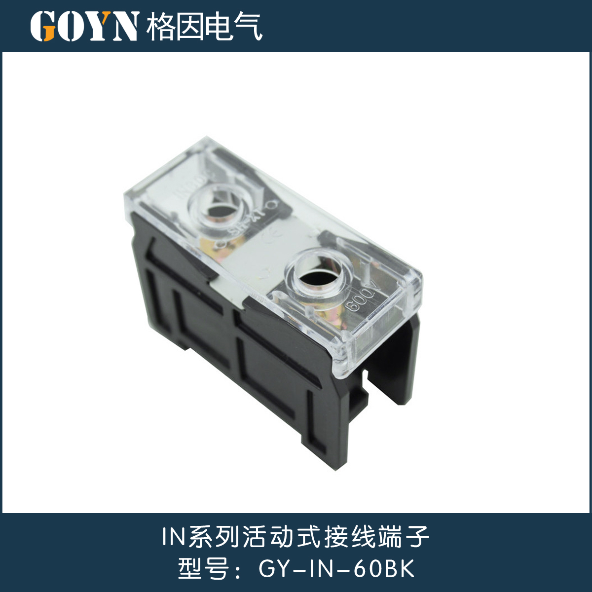 Buy In 60bk Wire Connection Terminal Blocks For Copper Wiring Row Auto Connector Strip Pieces 90a 1 P Cheap Price On Alibabacom
