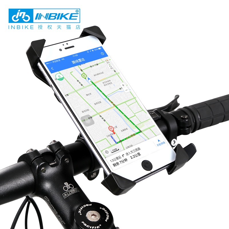 Buy Inbike Bicycle Phone Holder Universal Electric Motorcycle Guided