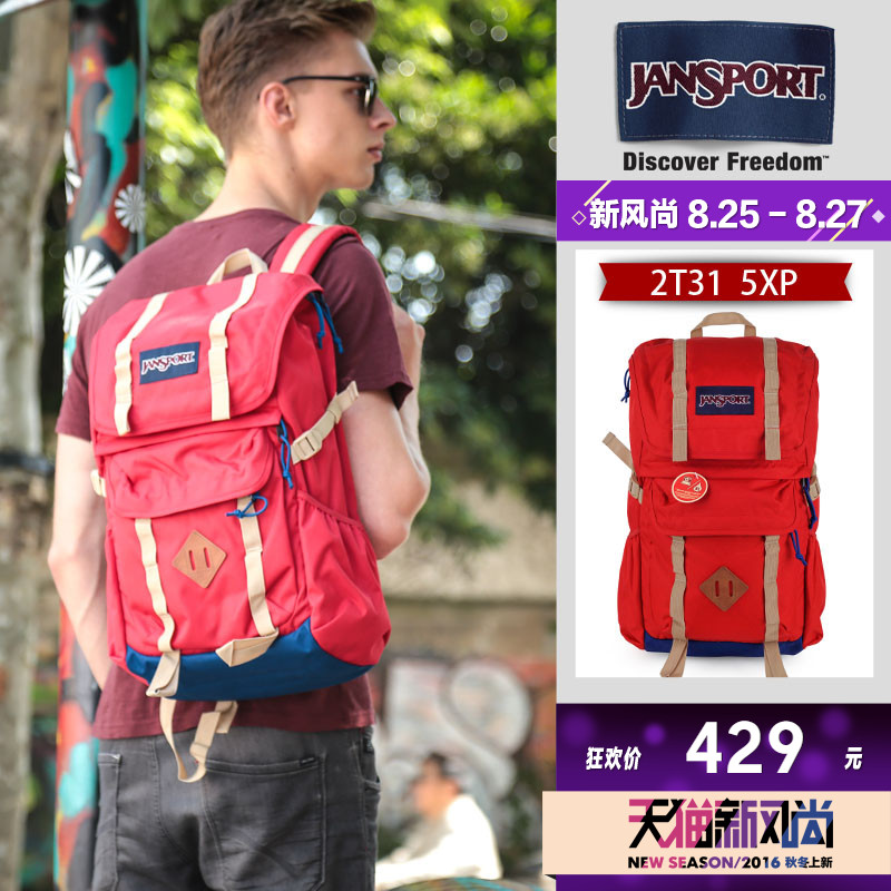 best site big selection of 2019 a great variety of models Buy Jasper authentic jansport 2T315XP javelina red flag can ...