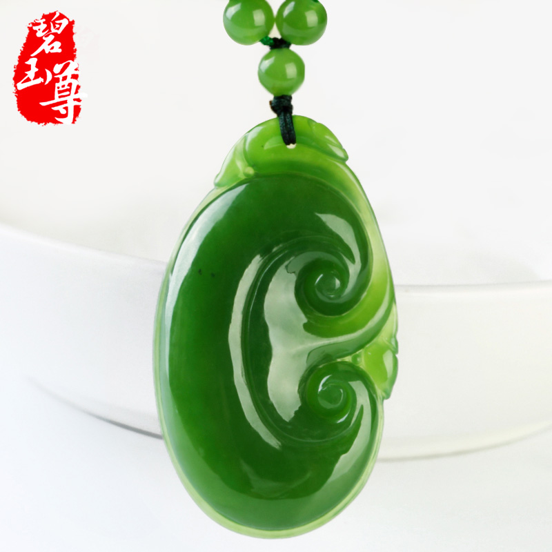 Buy jasper statue of natural jade and nephrite jade pendant wishful buy jasper statue of natural jade and nephrite jade pendant wishful wishful jade pendants men and nephrite jade pendant pendant a cargo in cheap price on aloadofball Choice Image
