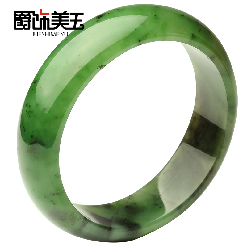 e550c5006424c Buy Jazz ornaments jade and nephrite jade pendant and nephrite jade ...