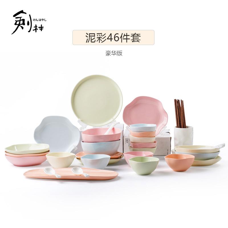 Buy Jian Lin Creative Japanese Ceramic Tableware Crockery Crockery Cutlery  Sets Cute Personalized Gifts Home In Cheap Price On M.alibaba.com