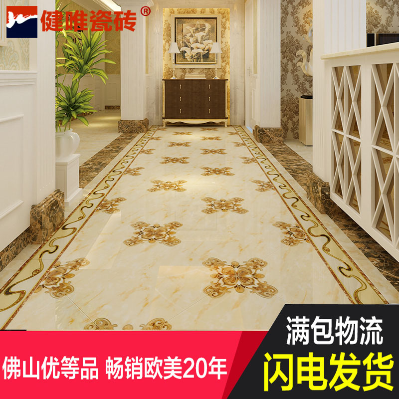 Buy Jian Wei Polished Crystal Tile Mosaic Tile Entrance Hallway