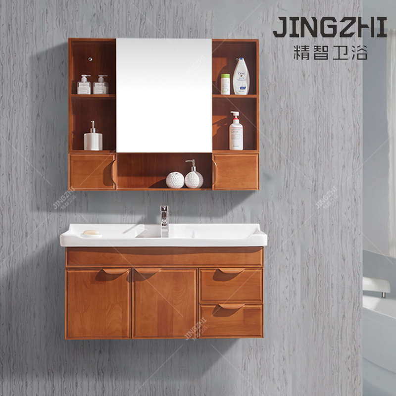 Jing Chi Oak Bathroom Cabinet