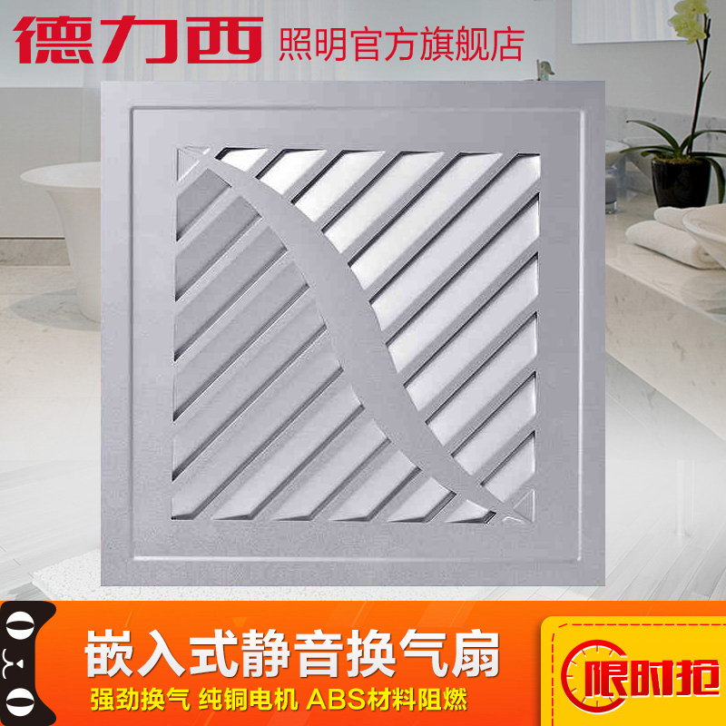 the sharp ceiling exhaust fan exhaust fan exhaust fan 10 inch pipeline silent kitchen and bathroom tyrant gold