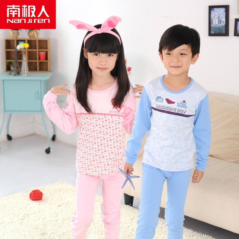 445442292 Buy Kids children antarctic cotton thermal underwear suit boys and ...