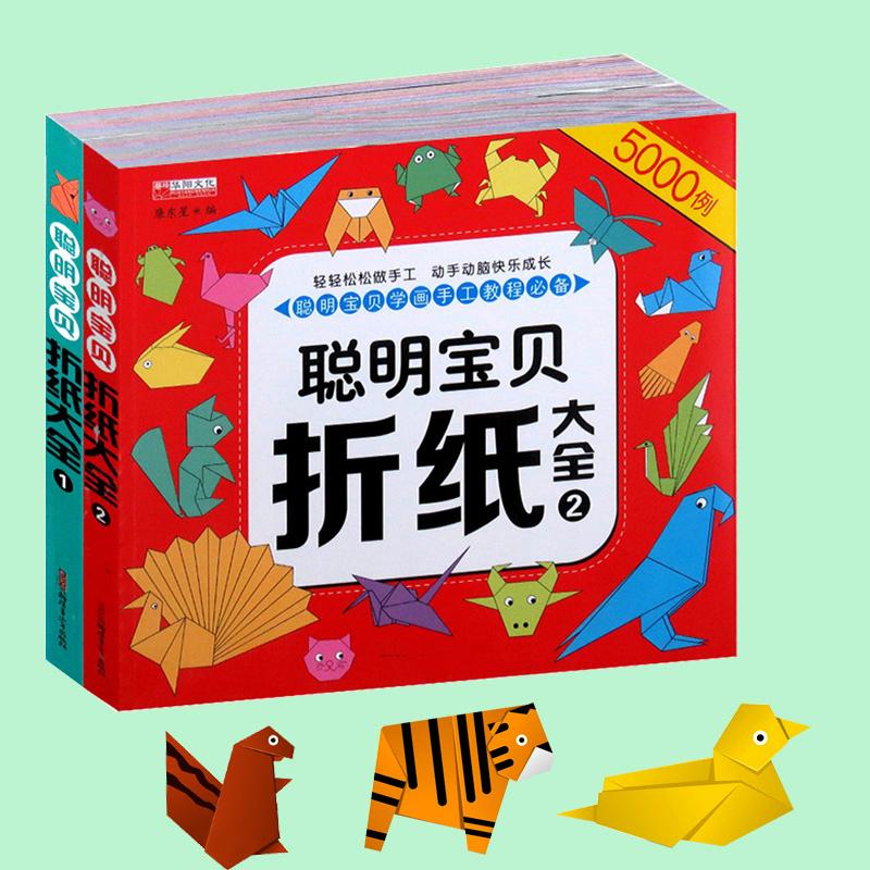 Origami Mini Books Category - Page 1 - Paper Kawaii | 800x800