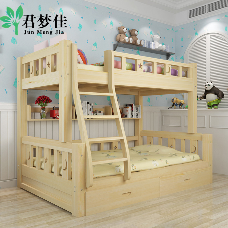 Buy King Meng Jia Wood Bunk Beds Spread Up And Down The Bed Children Bed Bunk Bed Bunk Bed Mother And Child Bed Pine Wood In Cheap Price On M Alibaba Com