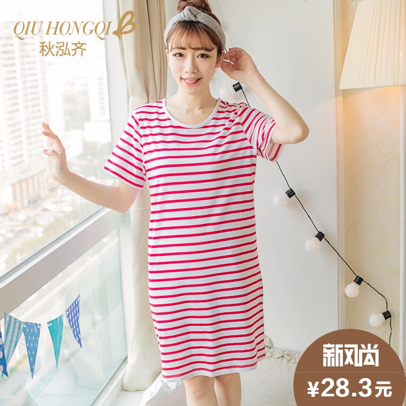Buy Korean students cute cotton nightgown pajamas female summer loose big  yards short sleeve pregnant women striped nightgown female summer in Cheap  Price ... 5f5daeed2