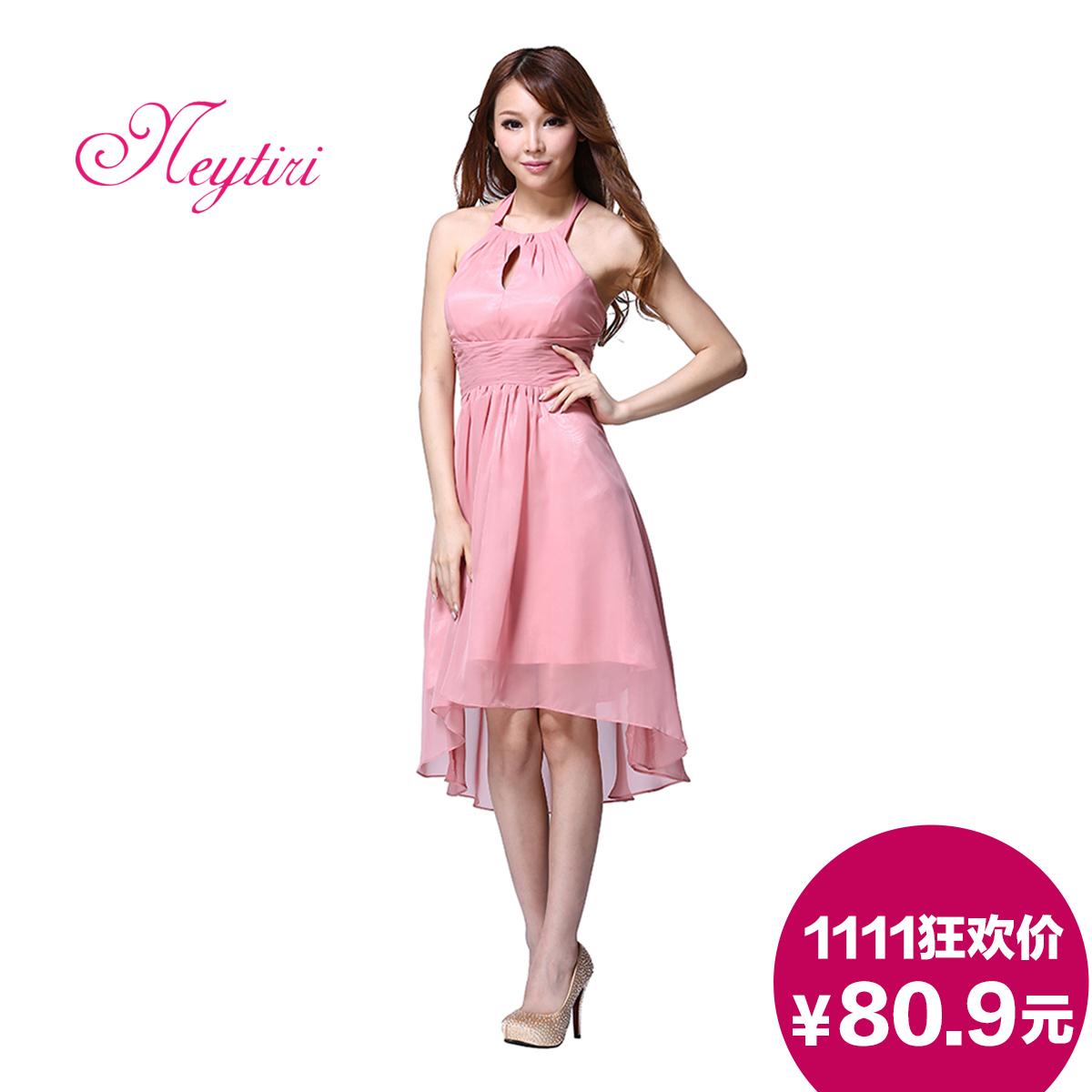 Buy Korean version of the bride wedding toast bridesmaid dress short ...