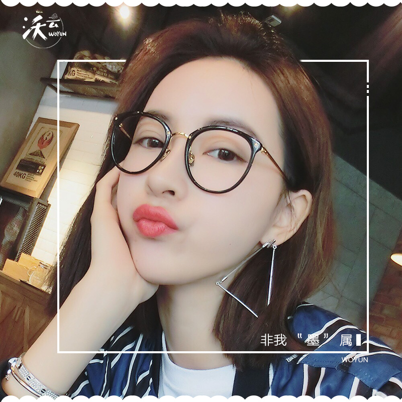 3c0a333a7bb Korean version of the big box retro frames myopia plain mirror decorative  frames influx of men and women fashion trends lightweight optical