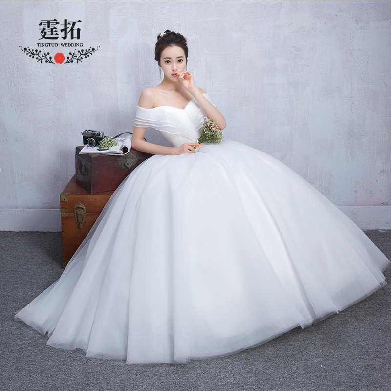 Buy Korean word shoulder wedding dress qi korean fashion 2016 summer ...