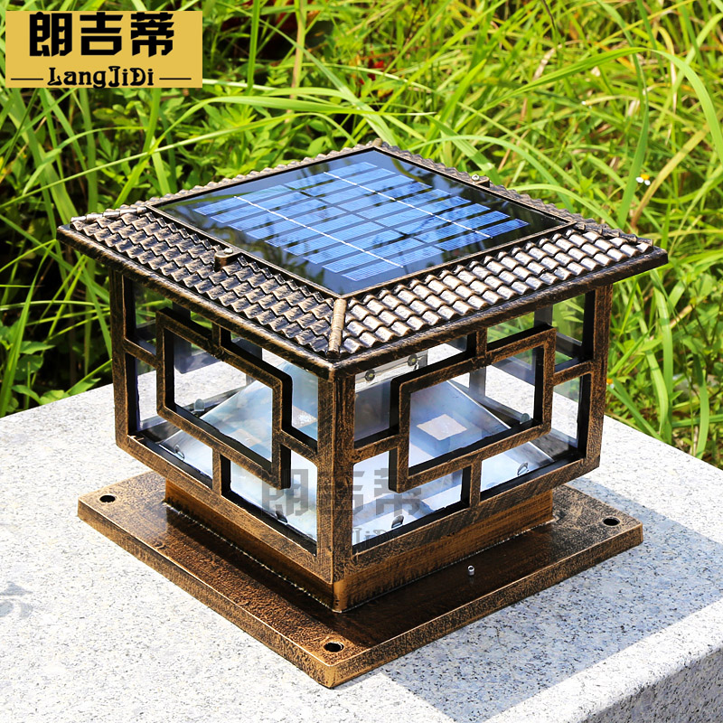 Lang Kitty Solar Pillar Light Wall Lamp Post Lights Continental Led Waterproof Outdoor Garden Villa Home In Price On M Alibaba