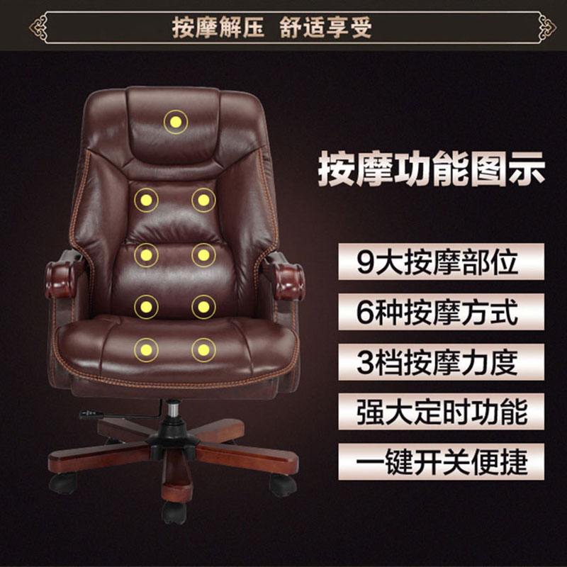 buy leather massage chair boss chair reclining chair stylish leather