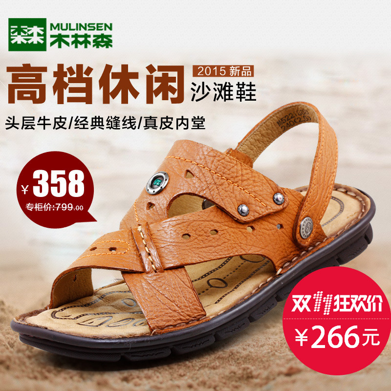 7c943e45772e9a Linsen male sandals genuine new upscale casual breathable leather sandals  beach sandals open toe sandals slip thick crust