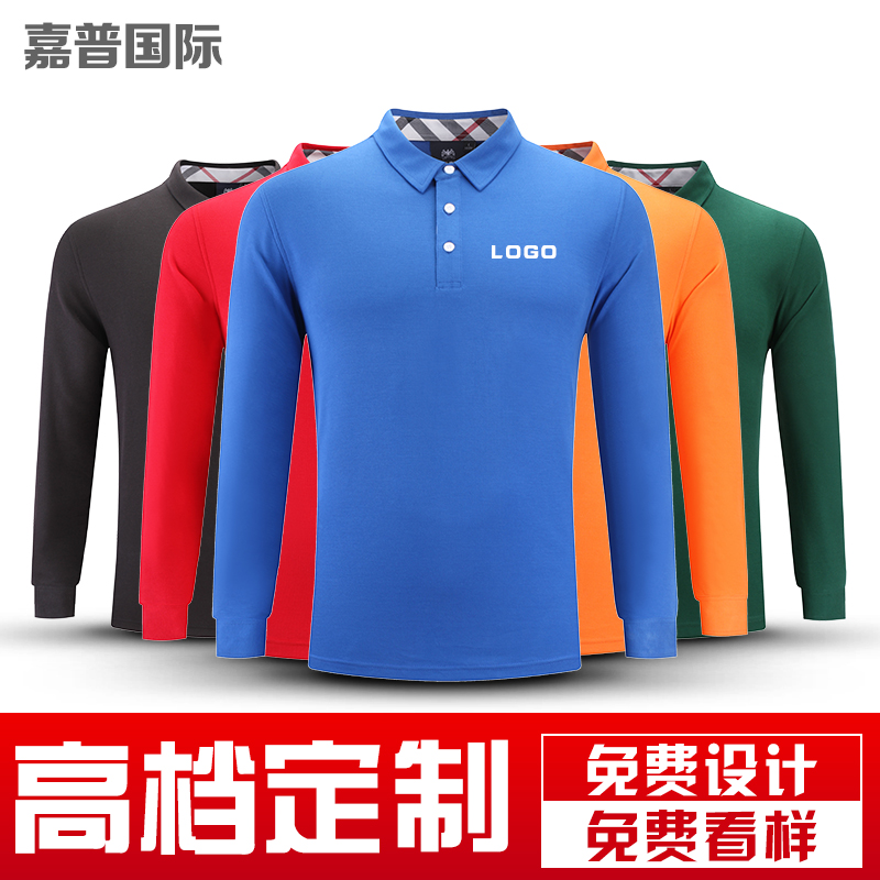 c42a47423 Buy Long sleeve custom corporate advertising culture shirt t-shirt cotton polo  shirt custom embroidery work clothes custom printed logo in Cheap Price on  ...