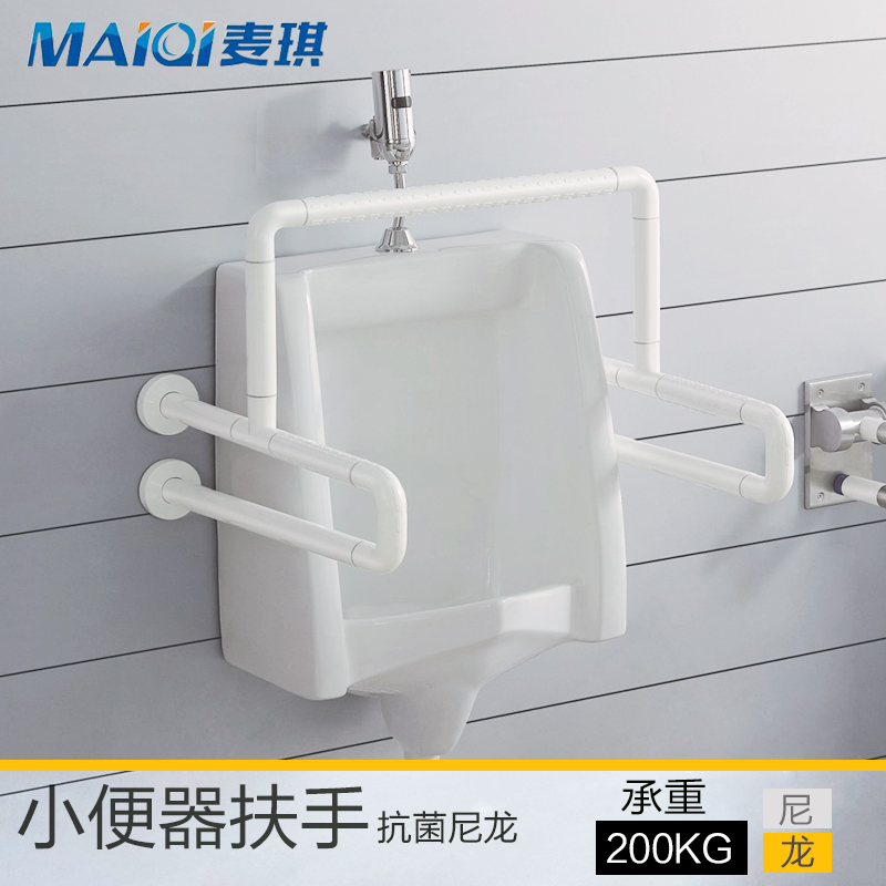 Buy Maggie antimicrobial nylon slip accessible handrails stainless ...