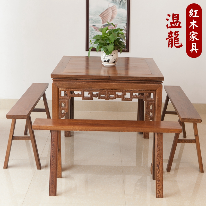 Buy Mahogany Furniture Wenge Wood Table Classical Chinese ...