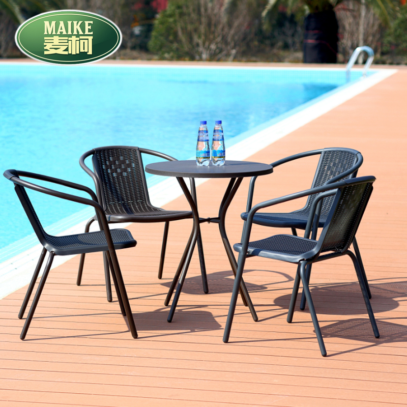 Maike Three Sets Of Plastic Outdoor Wicker Chairs And Coffee Tables Starbucks Wrought Iron Balcony With Table