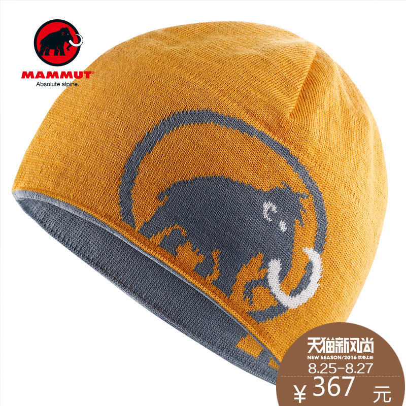 87202479f55 Buy Mammut mammoth outdoor mammut logo beanie knit hat to keep warm neutral  sided in Cheap Price on Alibaba.com