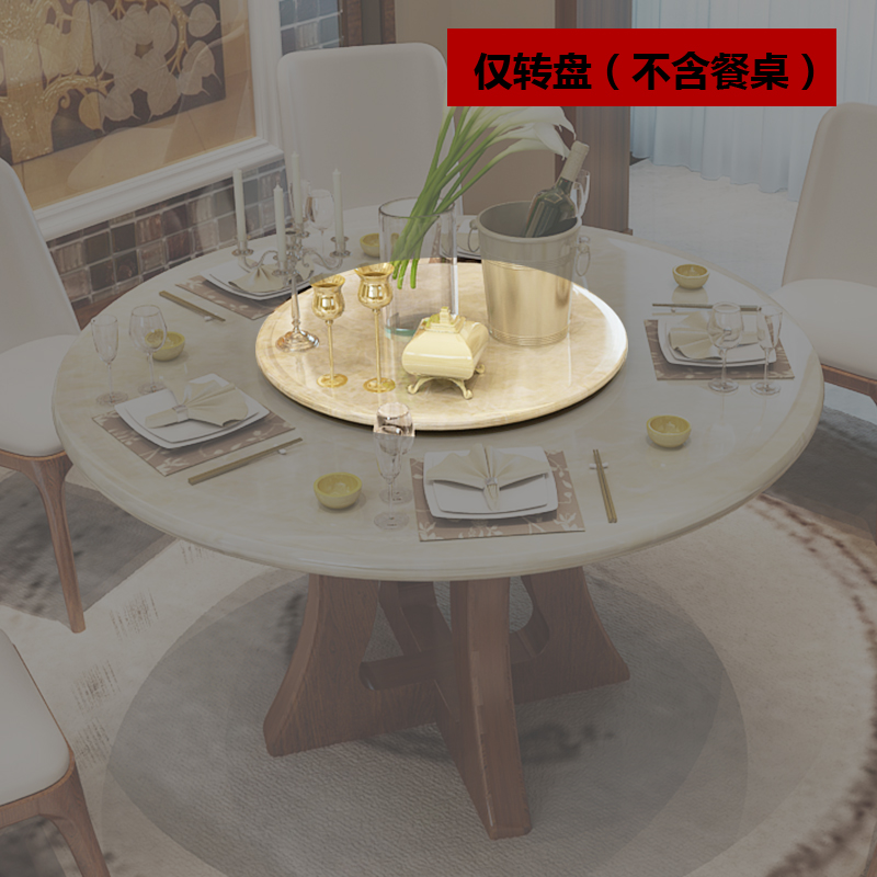 Buy Markov Imperial Court 65cm Round Dining Table Marble Dining Table Turntable Turntable Round Turnplate Turnplate Turnplate Alone In Cheap Price On Alibaba Com