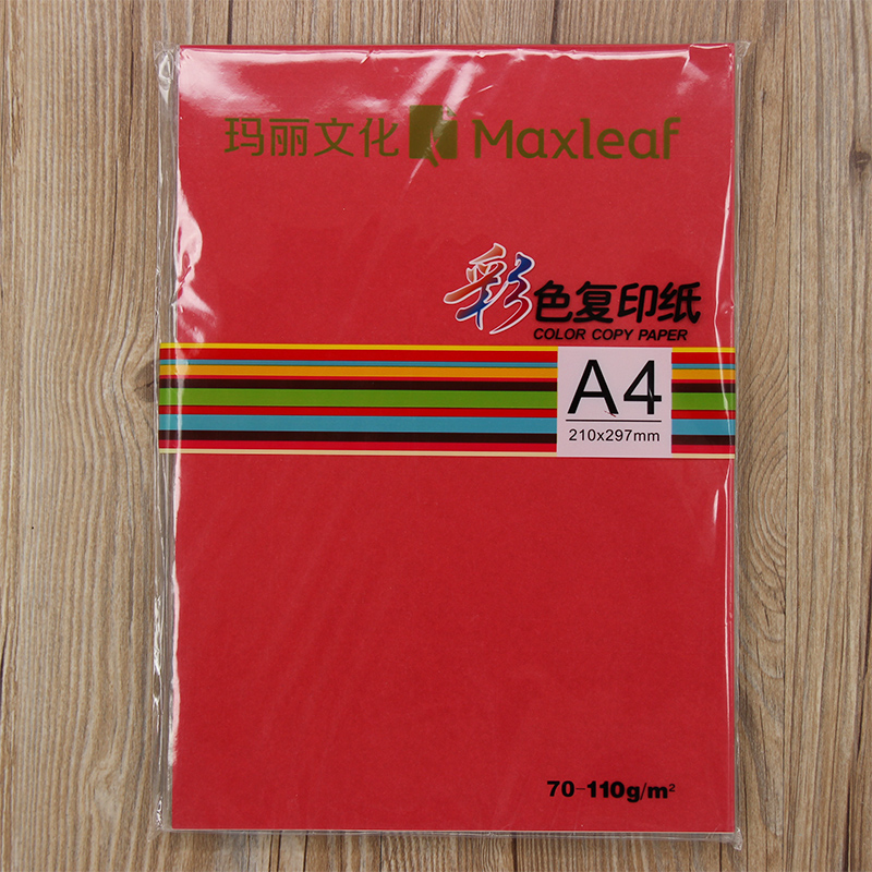 Buy Mary A4 Color Printing Paper Color Copy Paper Printing Paper