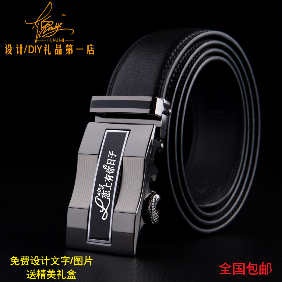 Men Belt Lettering Diy Gift Ideas To Send Father Husband Boyfriend Birthday Male Students Practical And
