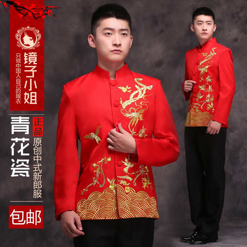 69aa49e4a Buy Mens clothing xiu groom chinese wedding costume wedding dress summer  improved toast clothing for men retro traditional dress in Cheap Price on  Alibaba. ...