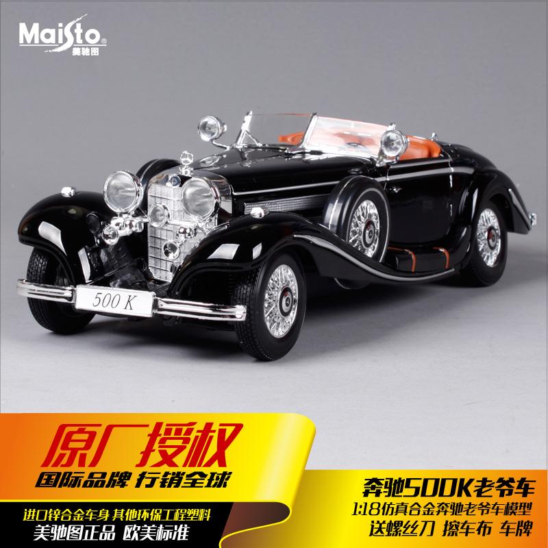 Buy Meritor figure factory car model simulation alloy car models ...