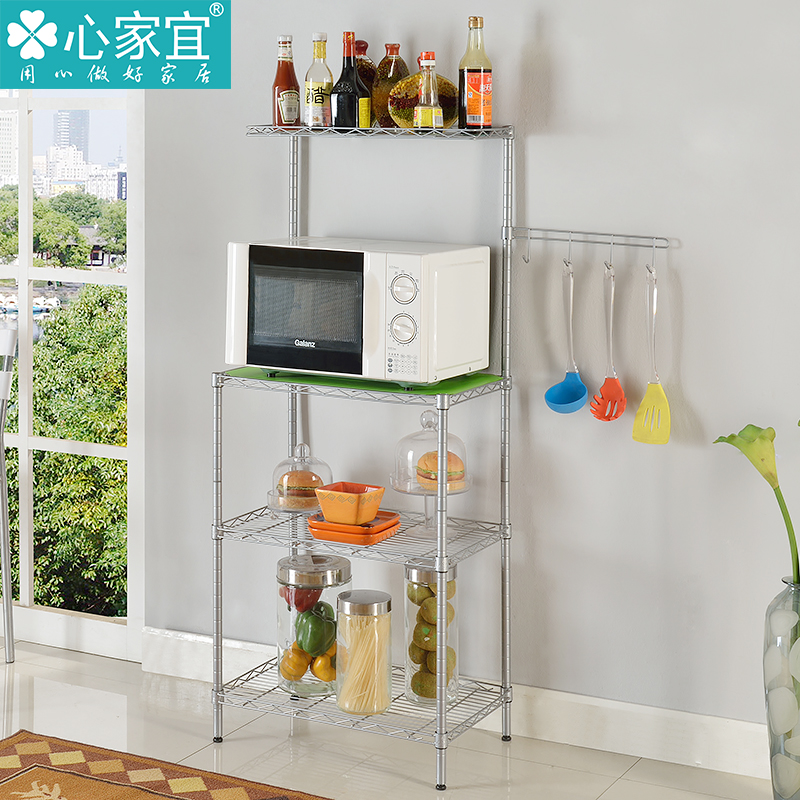 Buy Microwave oven racks kitchen microwave oven rack shelf storage on kitchen pot racks, kitchen sink racks, kitchen slide out racks, kitchen pantry racks, kitchen pan storage racks,