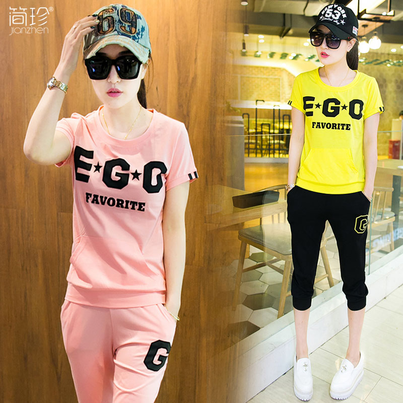 Buy Middle School Girls Summer Leisure Sports Suit Junior High