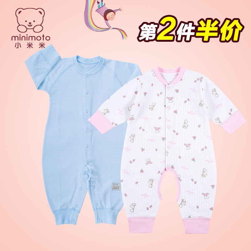 fd2bcee4390d Buy Good wonderful baby baby romper baby clothes and climb out ...