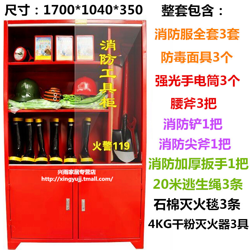 Buy Mini fire station community disaster prevention and emergency ...