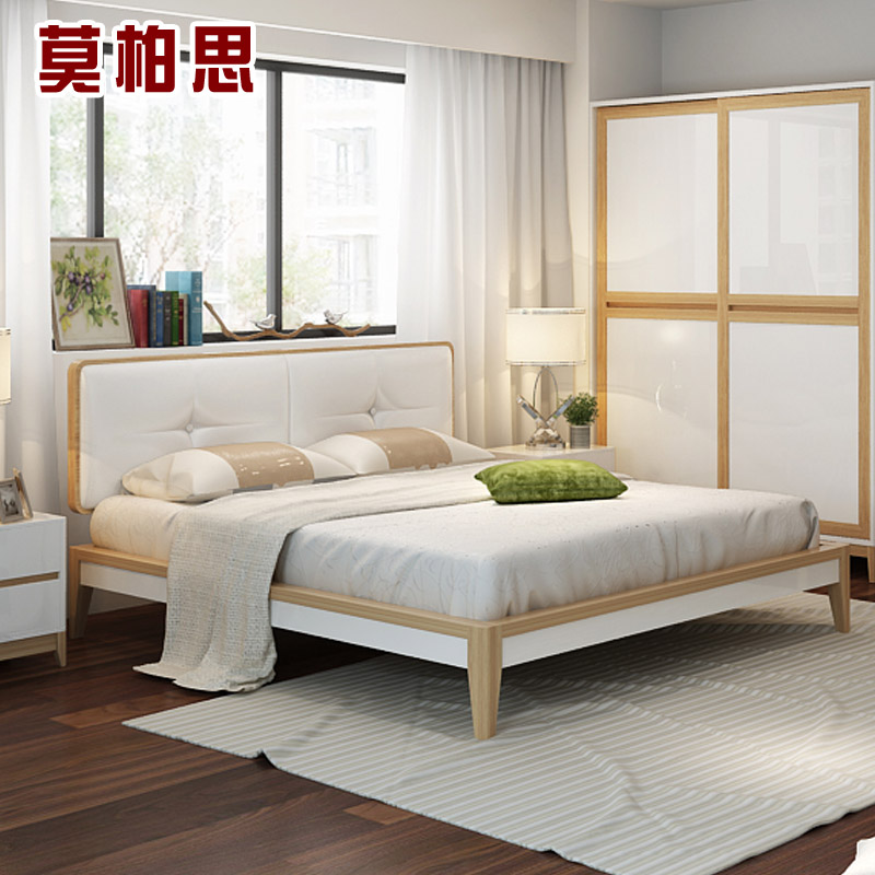 Buy Mobo Si Minimalist Scandinavian Wooden Board Wood Paint Double Bed 1.8  M Soft Bed Modern Wood Bedroom Furniture In Cheap Price On M.alibaba.com