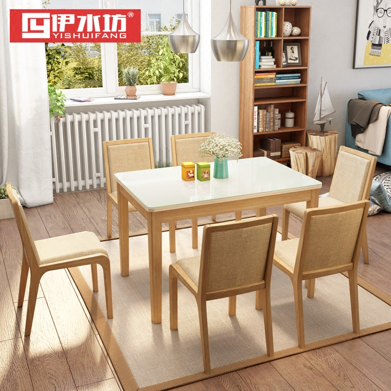 Buy Modern Minimalist Dining Table Dinette Combination Of Solid Wood