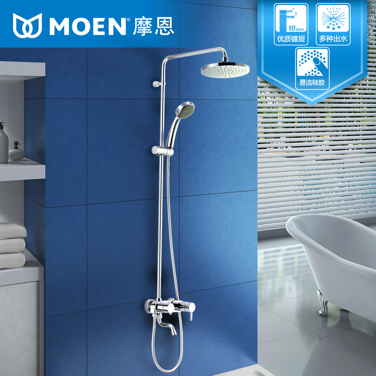 Buy Moen moen shower all copper pressurized hot and cold shower head ...