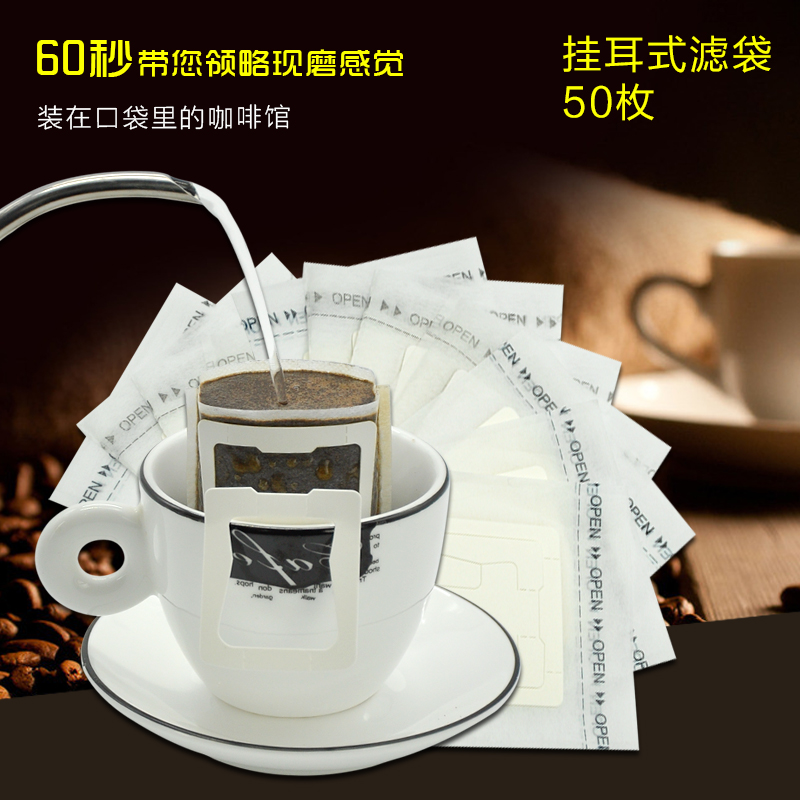 More Than 50 Lugs Coffee Bag Filter Paper Material Imported From An Hand Drip