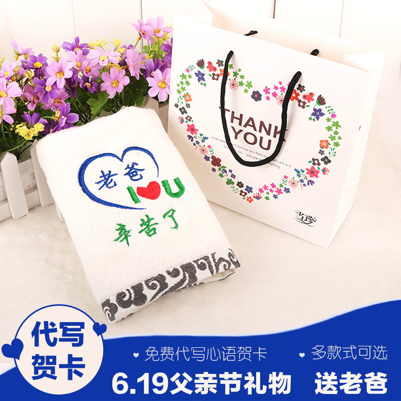 Buy Mother39s Day Gift Small To Send Dad Father39s Birthday Ideas Give Practical Special Elderly In Cheap Price On
