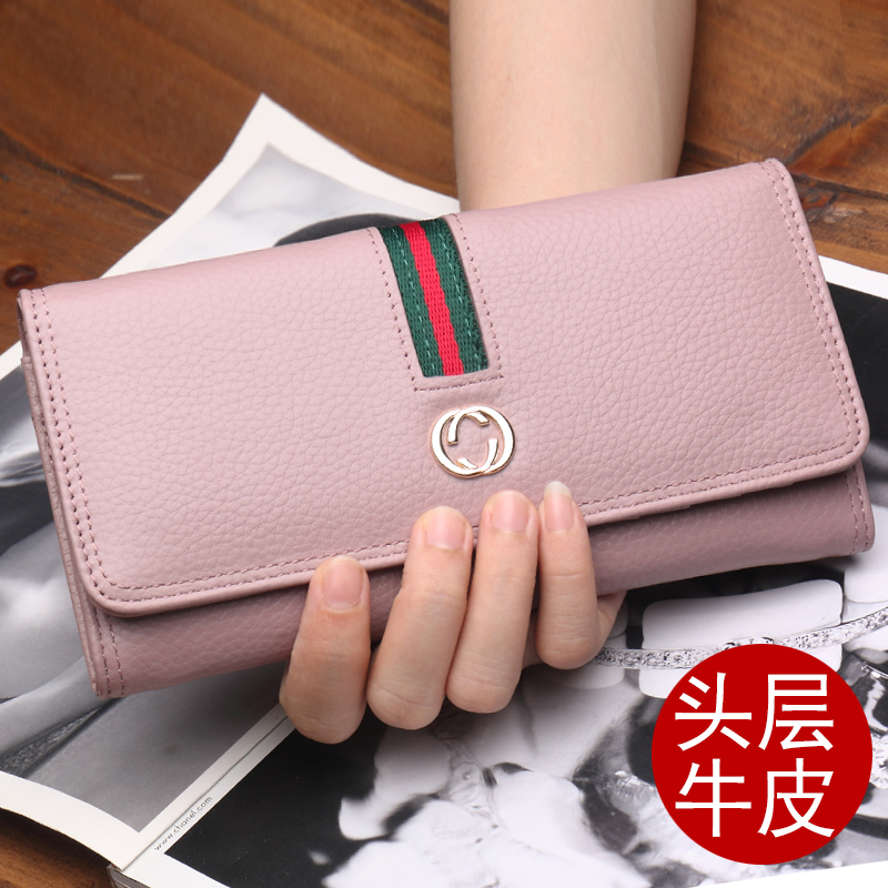 0e6a6c482782 Buy Ms. wallet leather wallet long section of european and american ...