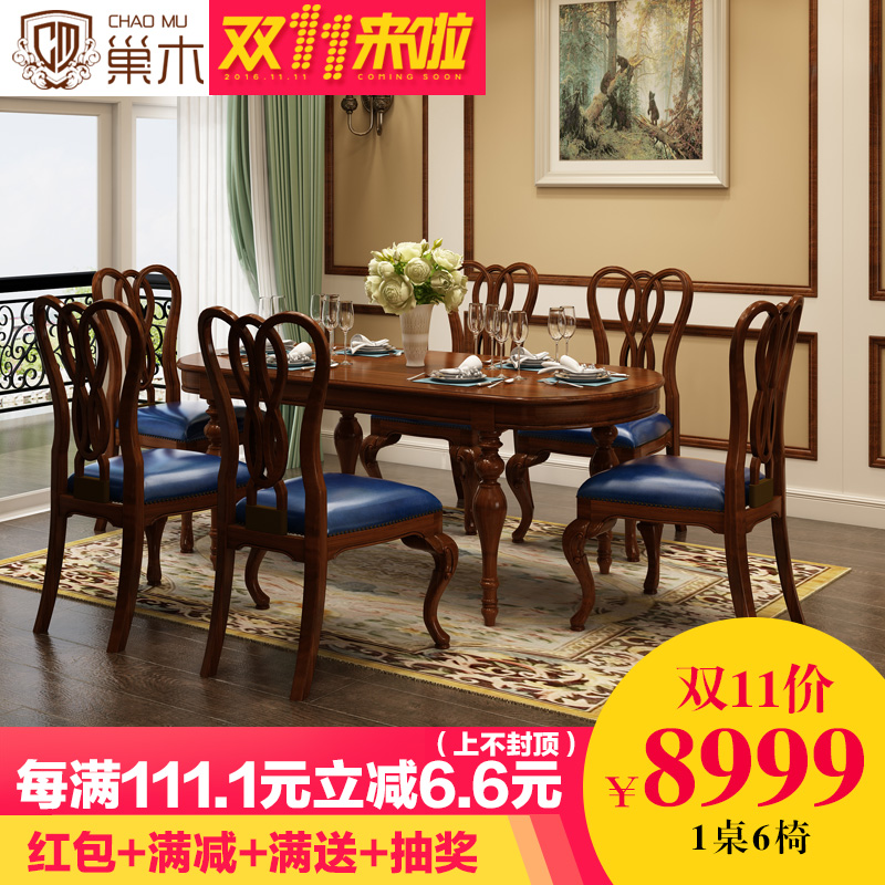 Nest Wood Furniture American Continental Carved Dining Tables And Chairs Combination Of 6 People Table Long Restaurant Retro Vintage