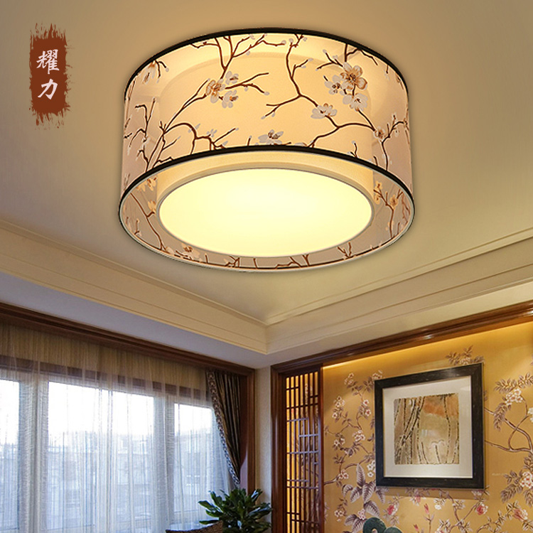 Buy new chinese living room cozy bedroom ceiling lights round the buy new chinese living room cozy bedroom ceiling lights round the room lights personality classical plum fabric hood lighting lamps in cheap price on aloadofball Gallery