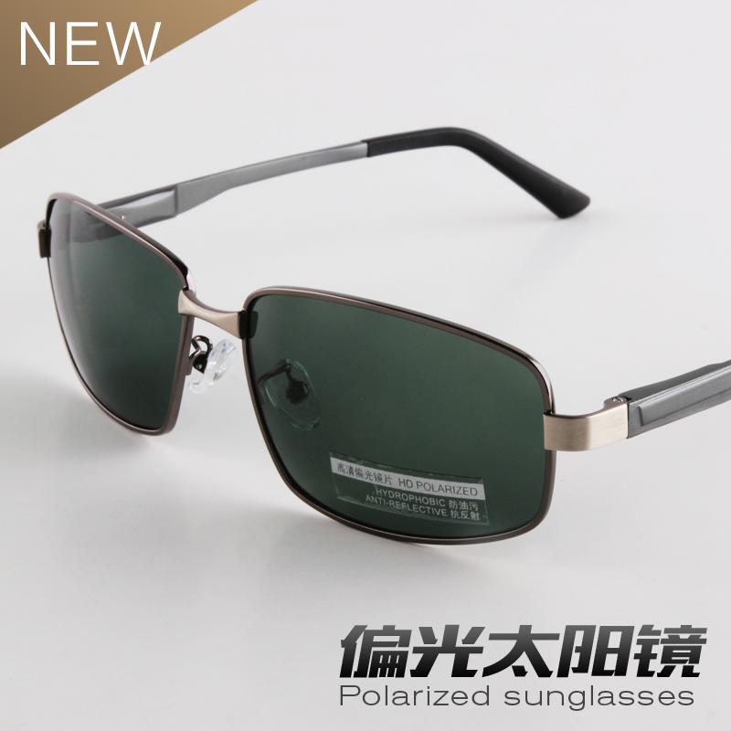 64c95c03c0 New retro sunglasses polarized sunglasses female fashion sunglasses driving  mirror sunglasses classic male couple models