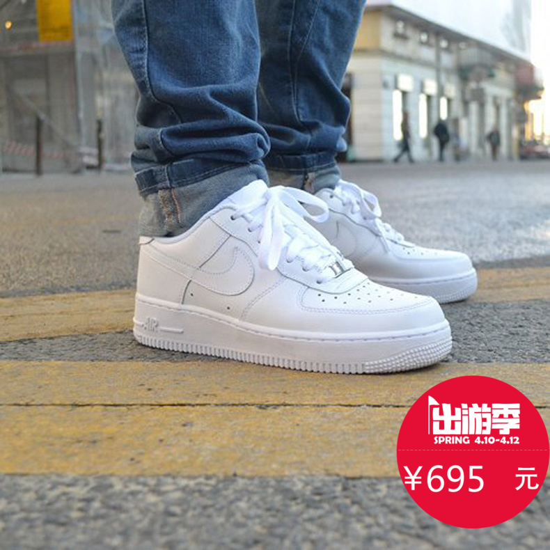 Buy Nike air force 1 af1 nike air force one all white shoes casual shoes  for men and women 315115 112 in Cheap Price on Alibaba.com c381fd35a