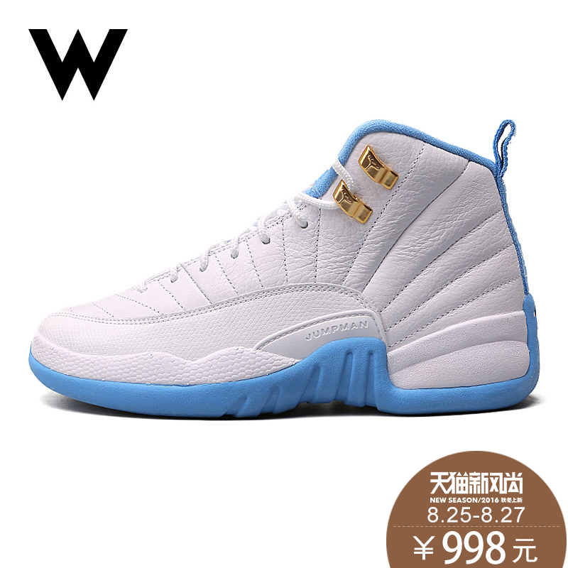 finest selection 7441f 369e5 Buy Nike air jordan 12 aj12 north carolina blue white and ...