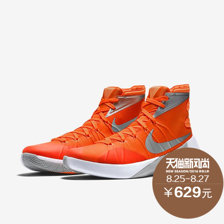 promo code 3fd32 899d0 Buy Nike hyperdunk 2015 ep george of muations orange men  39 s air  basketball shoes 749646-808 in Cheap Price on m.alibaba.com