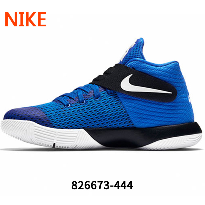 hot sale online a2f74 2167f Buy Nike nike kyrie 2 gs easter owen zoom air cushion ...