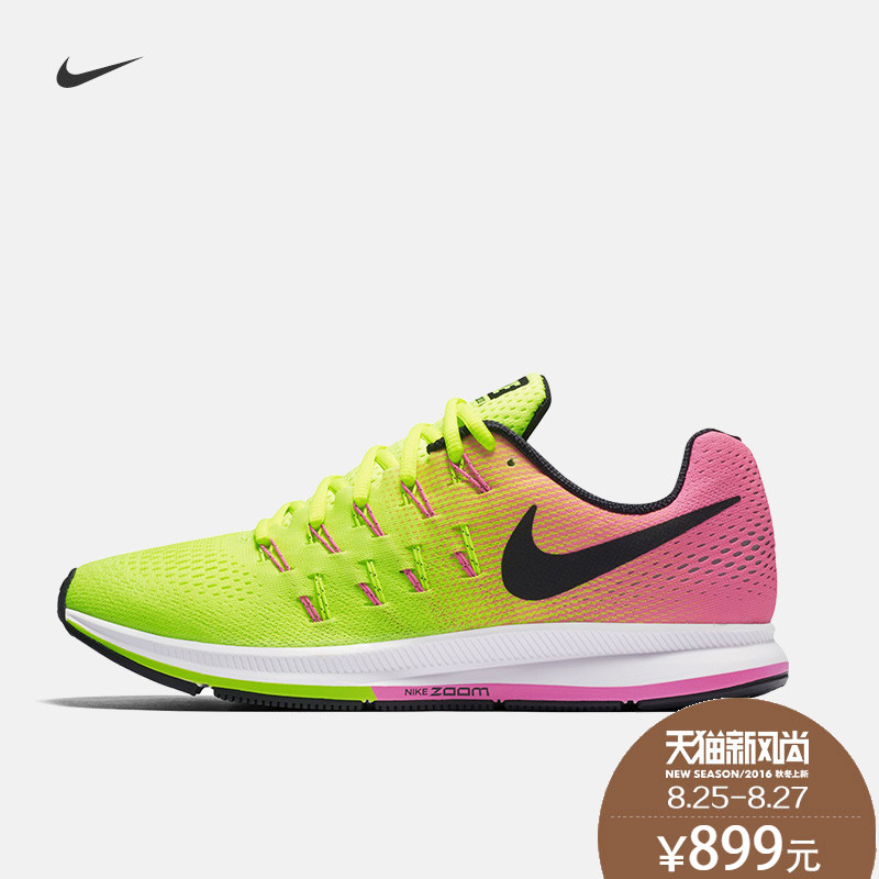 online store 19cce 74ce6 Buy Nike nike official nike air zoom pegasus 33 oc men ...