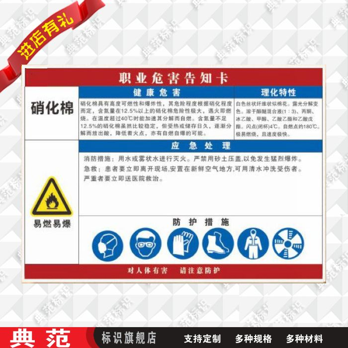 Buy Ethanol alcohol inflammable and explosive occupational