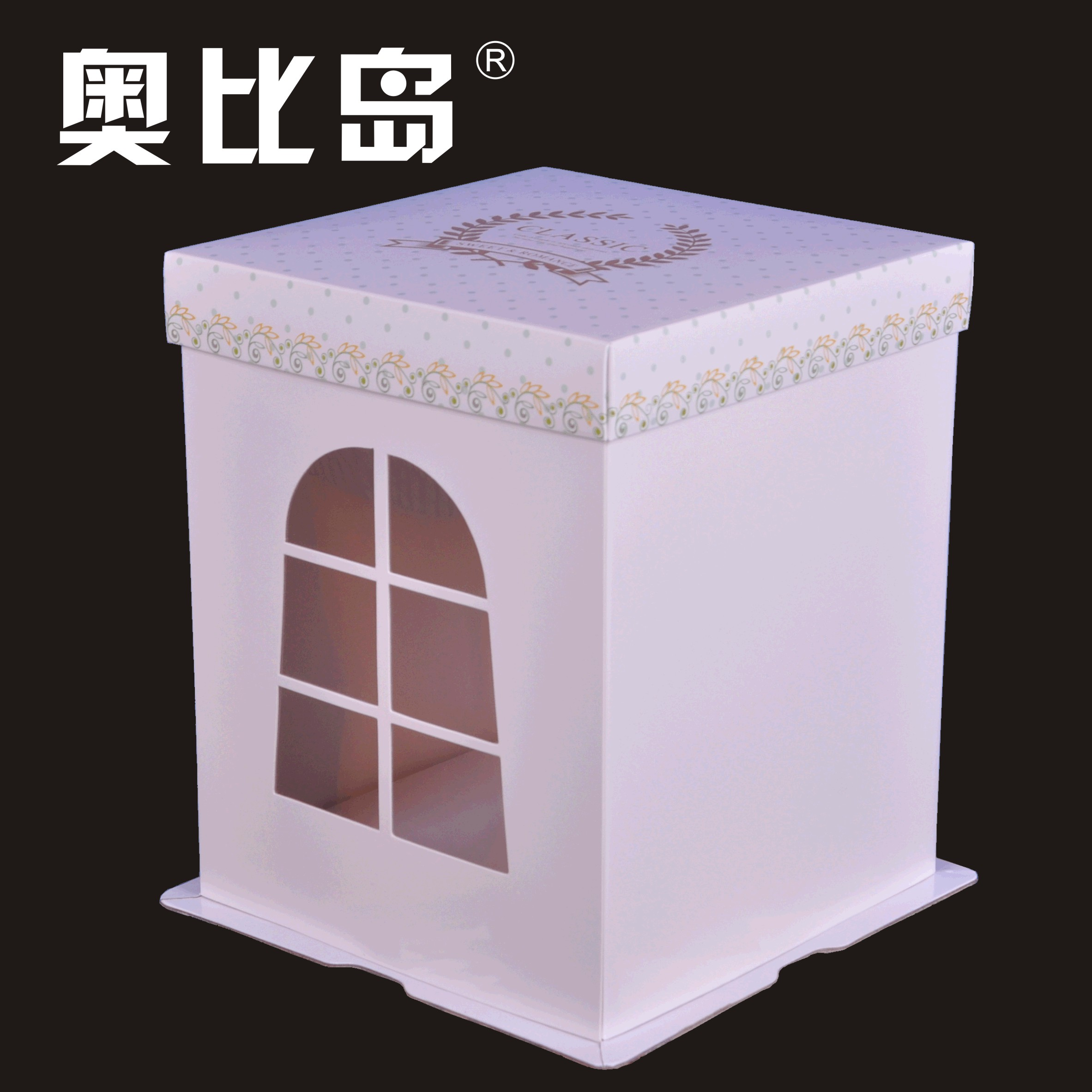 Buy Obi Island Special 6 Inch 8 10 12 Transparent Packaging Barbie Heightening Fondant Cake Birthday Box In Cheap Price On Malibaba
