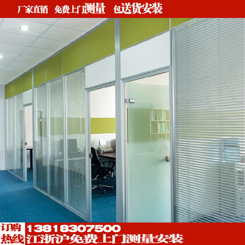 Buy Office Glass Partition Blinds Shuangbo High Partition Wall Aluminum Wall  Panels Office Furniture In Cheap Price On M.alibaba.com